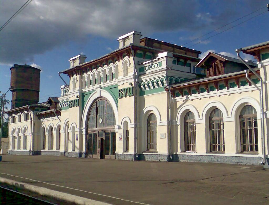 ЖД вокзал Буй