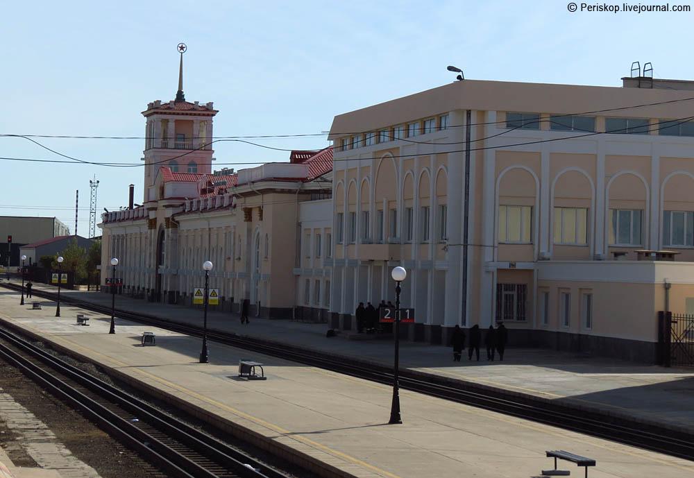 ЖД вокзал Забайкальск
