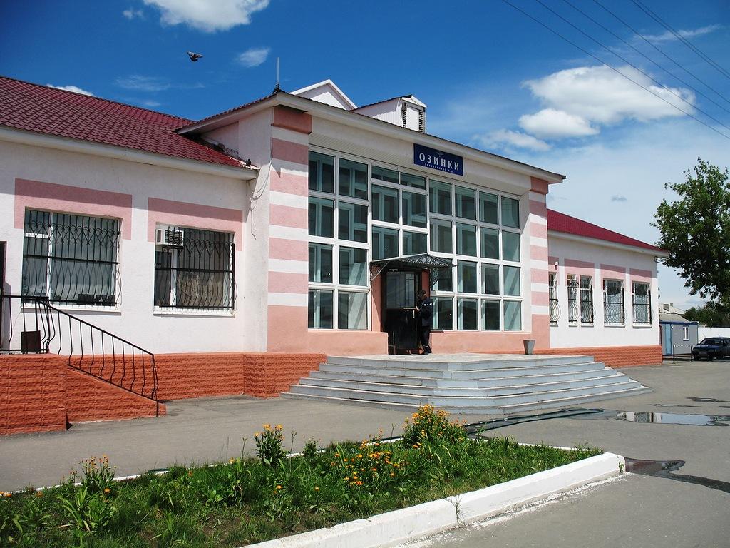 ЖД вокзал Озинки