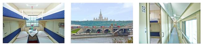 Фирменный поезд Адлер – Москва (двухэтажный, 104Ж/104В)