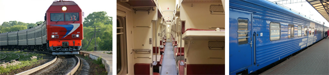 Фирменный поезд Гилюй (081Э/081Ч)
