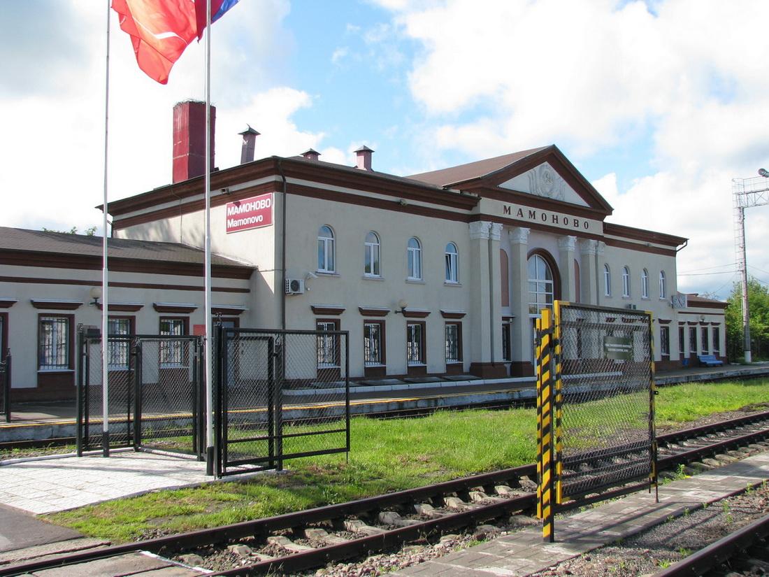 ЖД вокзал Мамоново