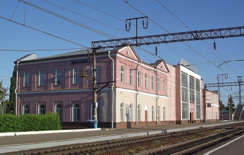 ЖД вокзал Богоявленск