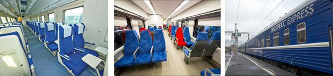 Фирменный поезд Дневной экспресс (109Й/110Й)