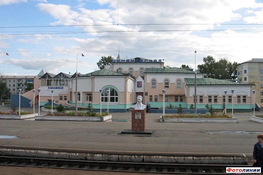 ЖД вокзал Шимановская