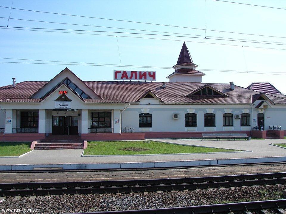ЖД вокзал Галич