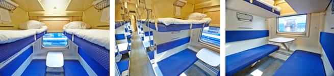 Фирменный поезд Екатеринбург – Москва (015Е/016Е)
