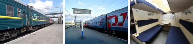 Фирменный поезд Енисей (055Ы/056Ы)