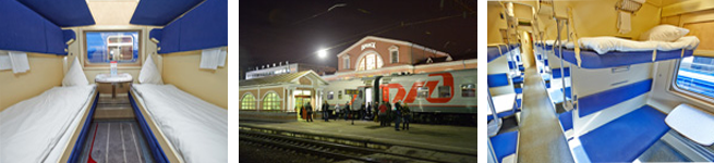 Фирменный поезд Иван Паристый (100Ч/099Ч)