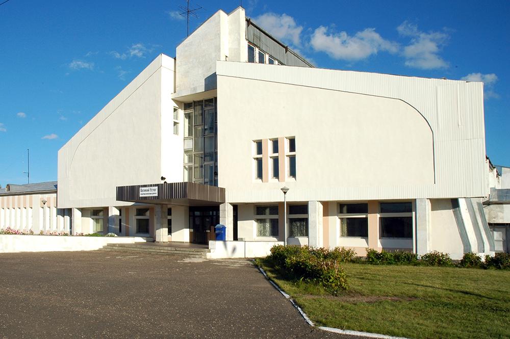 ЖД вокзал Великий Устюг
