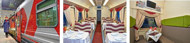Фирменный поезд Ингушетия (146Э/145С)