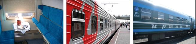 Фирменный поезд Иртыш (088Н/087Н)