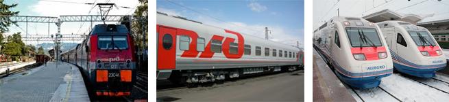 Фирменный поезд Кисловодск – Адлер (643С/644С)