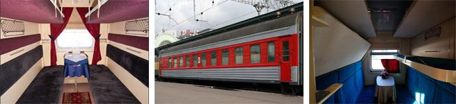Фирменный поезд Красный Яр (085Ы/086Ы)