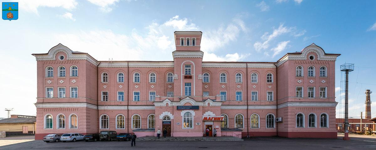 ЖД вокзал Борисоглебск