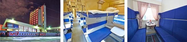 Фирменный поезд Липецк (029В/029М)