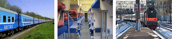 Фирменный поезд Лотос (005Г/005Ж)