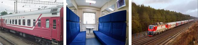 Фирменный поезд Мордовия (041Й/042Й)