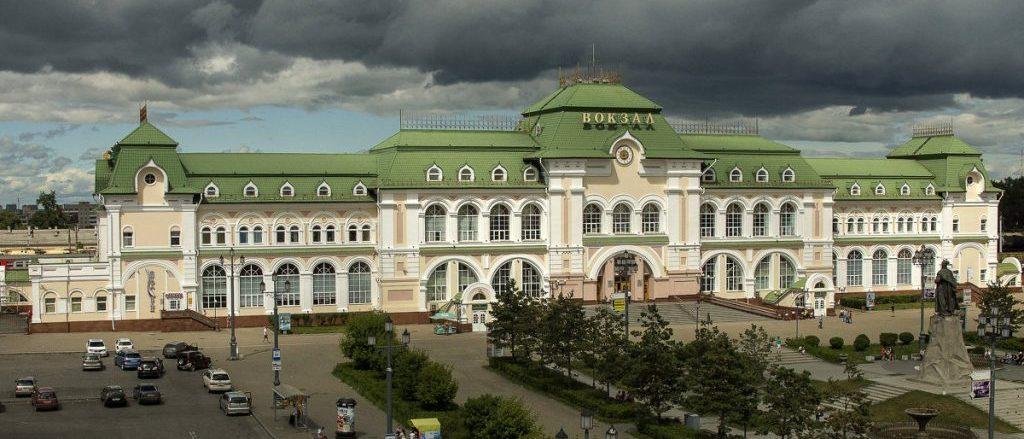 ЖД вокзал Хабаровск-1