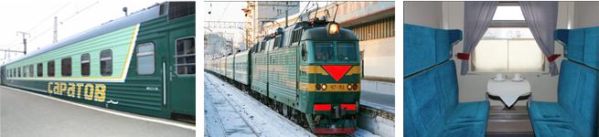 Фирменный поезд Москва – Саратов (017М/017Ж)