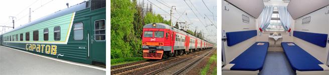 Фирменный поезд Саратов (009Г/009Ж)