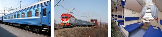 Фирменный поезд Новокузнецк (013Н/014А)