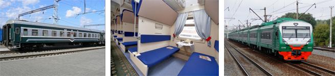 Фирменный поезд Обь (125Н/125Е)