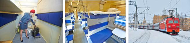 Фирменный поезд Арктика (015А/016А)