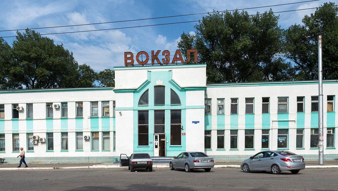 ЖД вокзал Черкесск