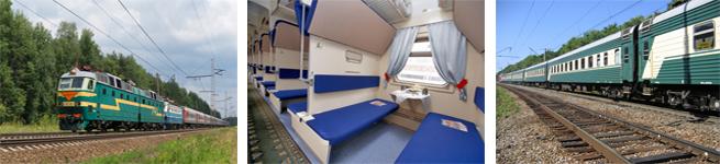 Фирменный поезд Омич (115Н/115Е)