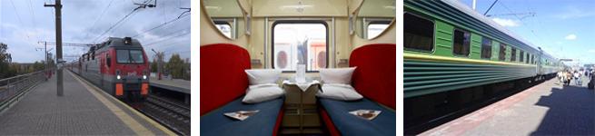 Фирменный поезд Поволжье (133Г/133А)