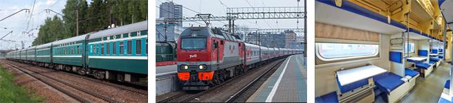 Фирменный поезд Поморье (116М/115Я)