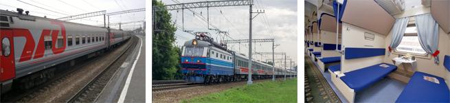 Фирменный поезд Поморье (118М/117Я)