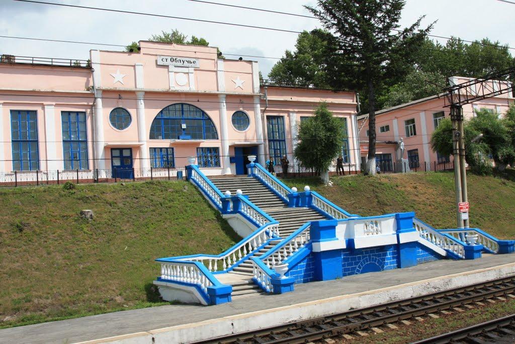 ЖД вокзал Облучье