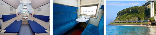 Фирменный поезд Премиум (030Й/030С)