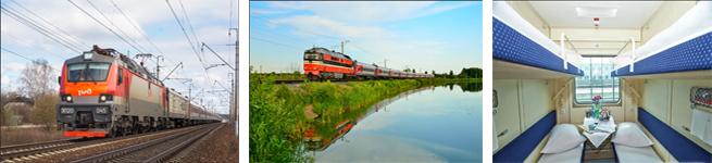 Фирменный поезд Баргузин (321И/322И)