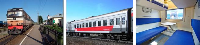 Фирменный поезд Псков (010А/010Ч)