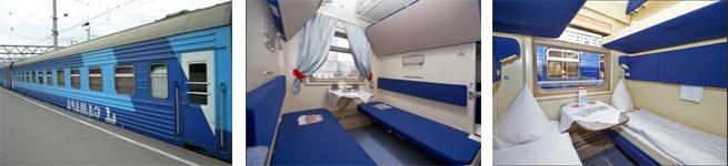 Фирменный поезд Самара (107Й/107Ж)