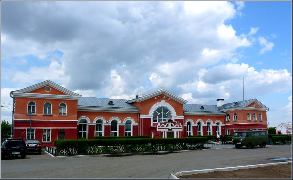 ЖД вокзал Кулунда