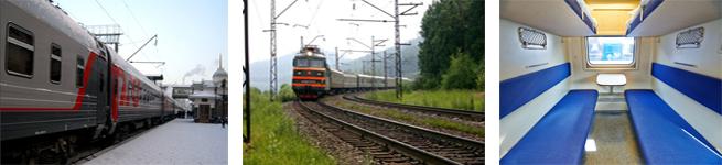 Фирменный поезд Санкт-Петербург – Астрахань (109А/109Ж)