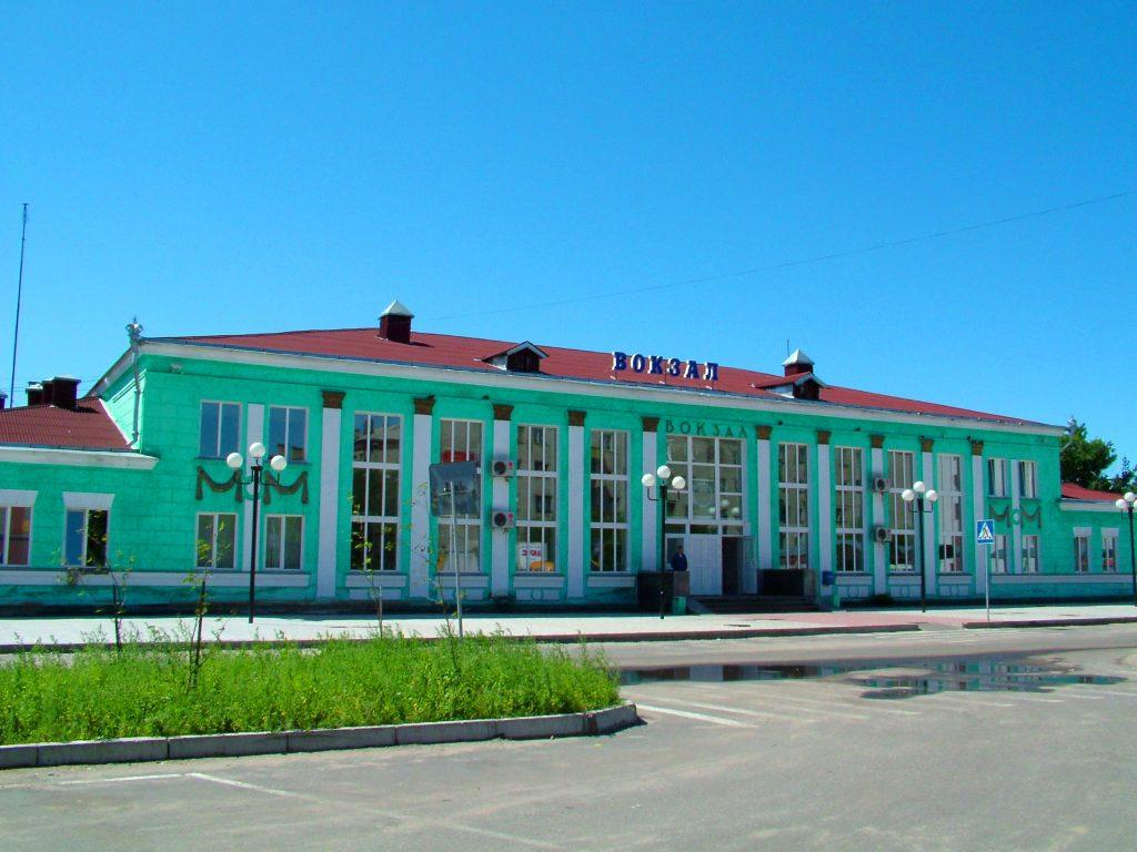 ЖД вокзал Белогорск