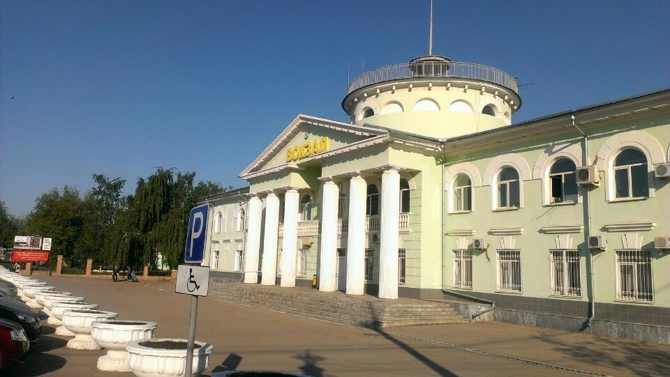 ЖД вокзал Новокуйбышевская