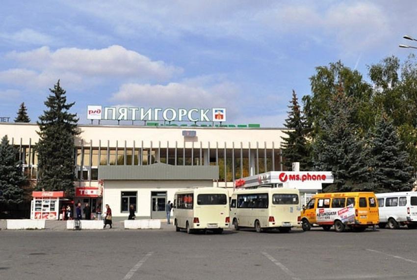 ЖД вокзал Пятигорск