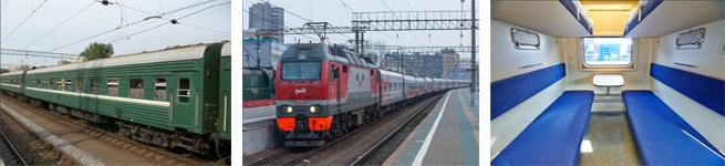Фирменный поезд Северный Урал (084М/084Е)
