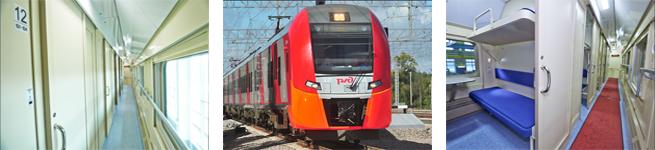 Фирменный поезд Смена-А. Бетанкур (двухэтажный, 025А/026А)