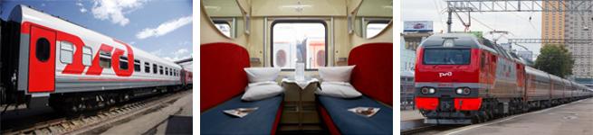 Фирменный поезд Тамбов (031Ч/031В)