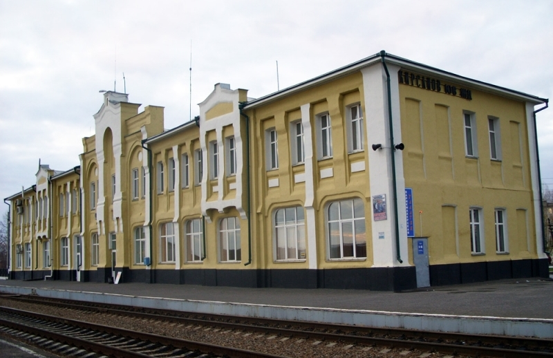 ЖД вокзал Кирсанов
