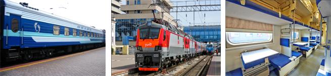 Фирменный поезд Хабаровск – Благовещенск (035Э/035Ч)