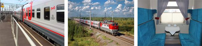 Фирменный поезд Новороссийск – Санкт-Петербург (043С/044С)