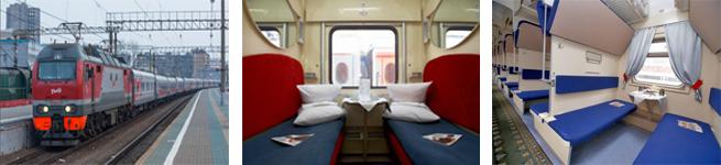 Фирменный поезд Чувашия (053Ж/054Г)